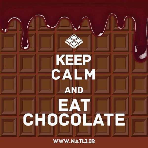 درباره شکلاتها