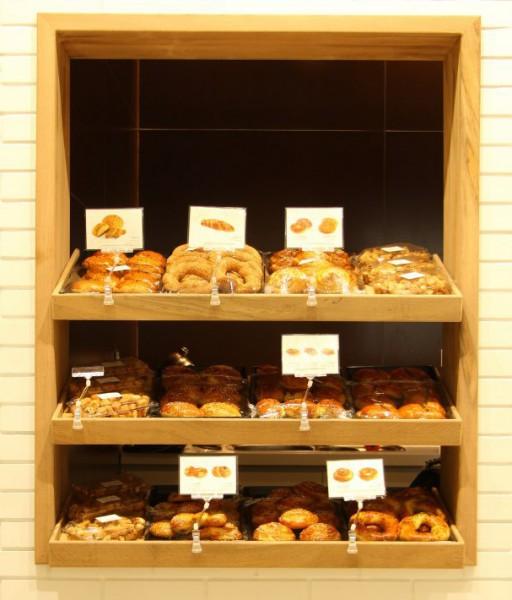 آشنایی با سری محصولات نان فروشگاه های ناتلی ( قسمت دوم)