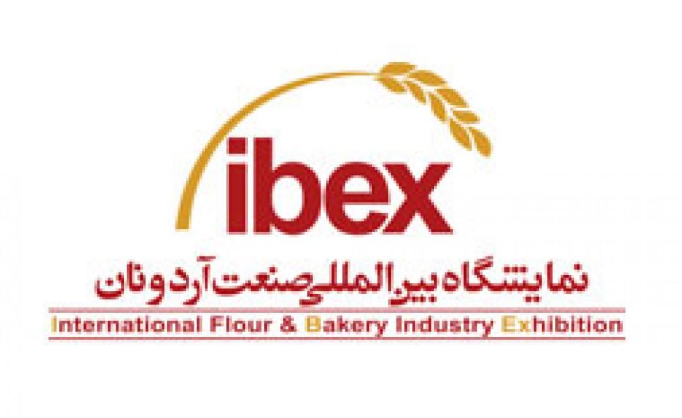 نمایشگاه صنعت آرد و نان تهران (Ibex)