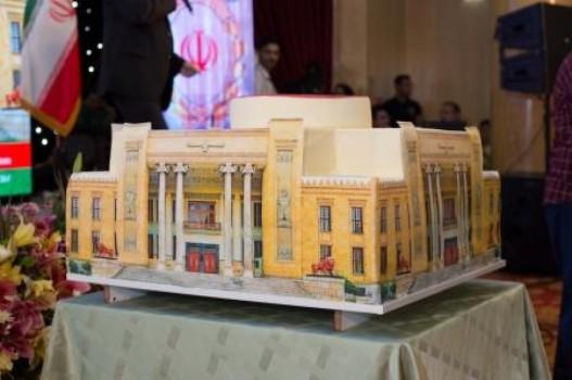 مراسم جشن 89 سالگی بانک ملی