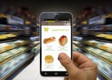 سفارش شیرینی با تحویل رایگان در تهران