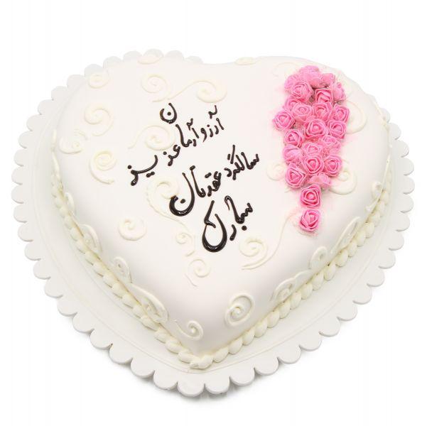 کیک نامزدی قلب سفید