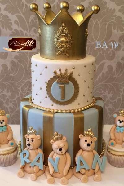 کیک تولد تاج طلایی 2