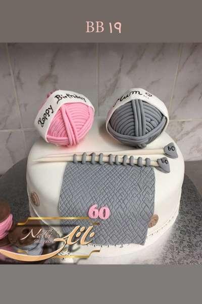 کیک تولد دخترانه کلاف کاموا