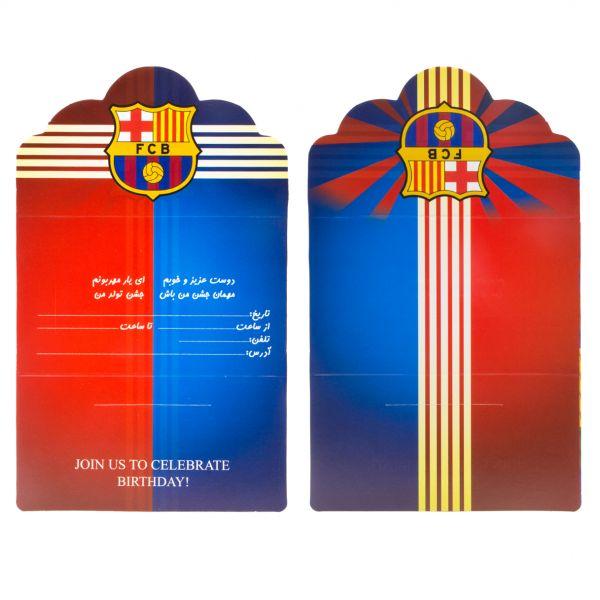 کارت دعوت بارسلونا