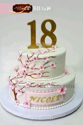 کیک بهار