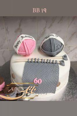 کیک سفارشی تولد  BB19