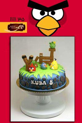 کیک سفارشی تولد  BB35