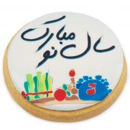کوکی عید نوروز